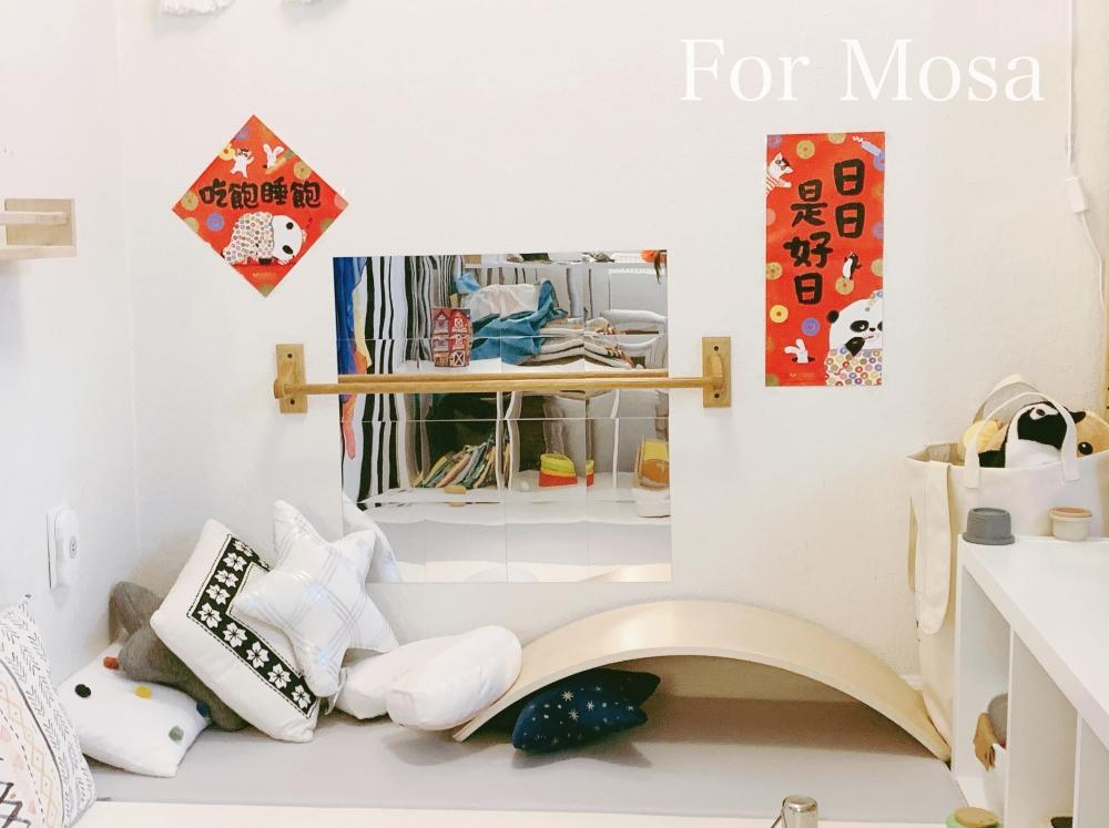 育兒|超簡單!在家自製蒙特梭利教具 有扶手的鏡子